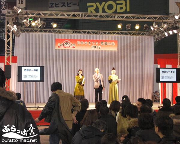 don_sensyuken1201027.jpg